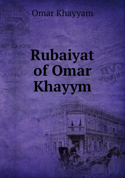 Khayyam Omar Rubaiyat of Khayym