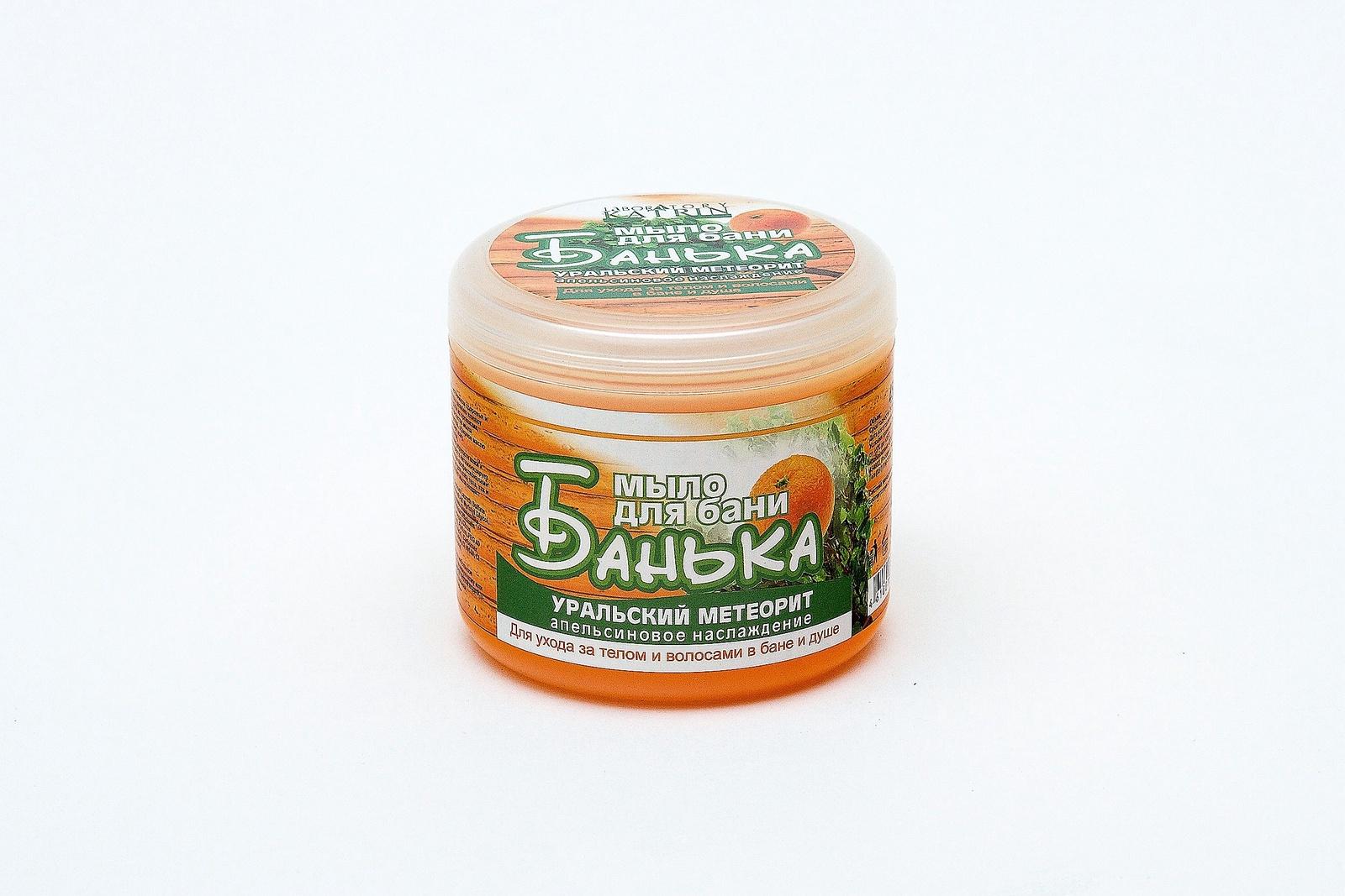 Густое мыло для бани Laboratory Katrin серия БАНЬКА Апельсиновое наслаждение 450 мл густое мыло для бани laboratory katrin серия банька густая смола 450 мл