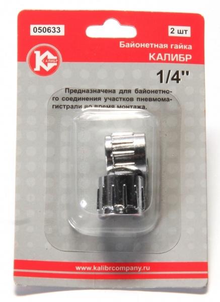 цена на Адаптер/переходник Калибр 50300