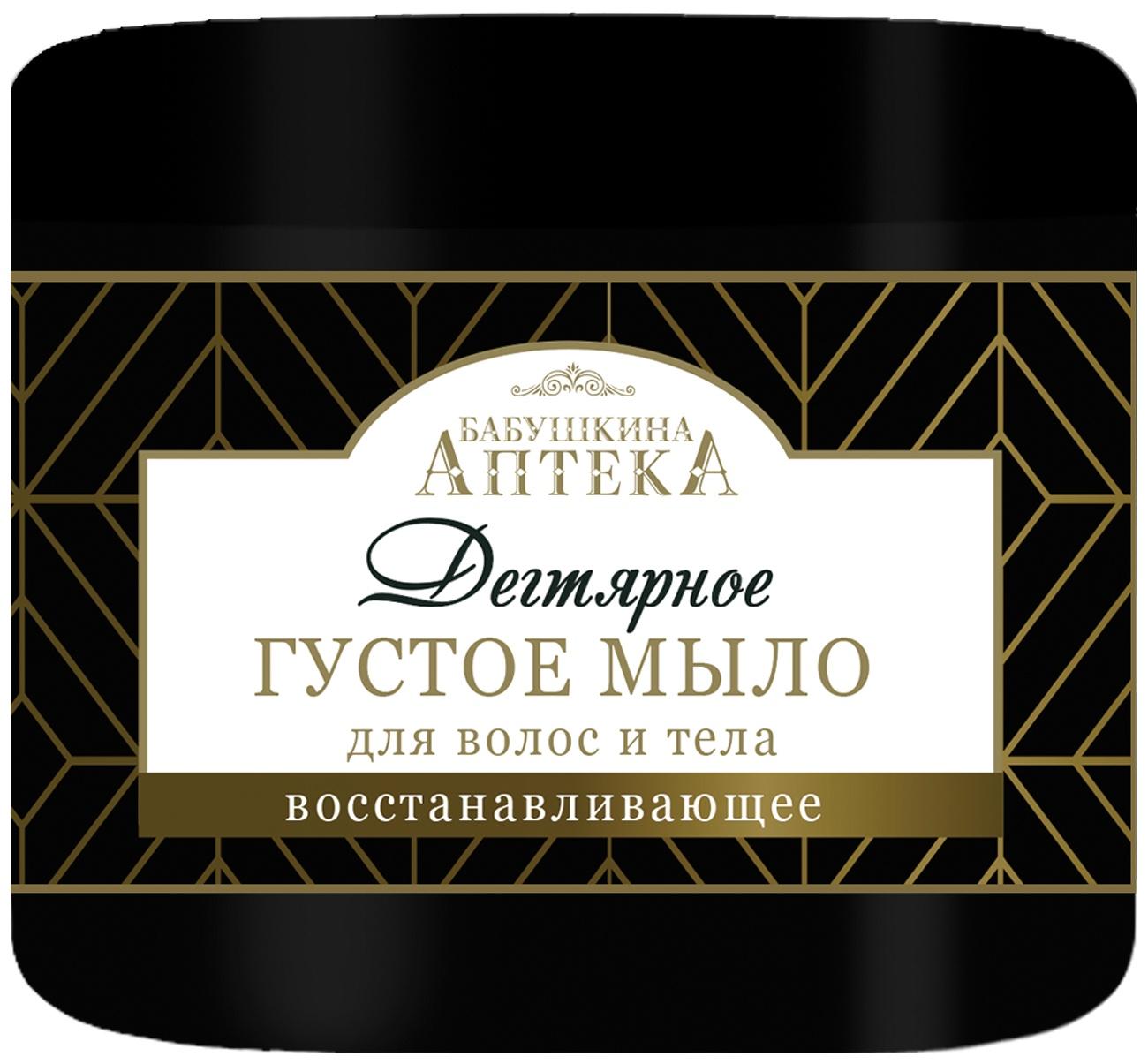 Мыло косметическое Бабушкина аптека Густое мыло для волос и тела ДЕГТЯРНОЕ, 500 мл деготь березовый 40мл