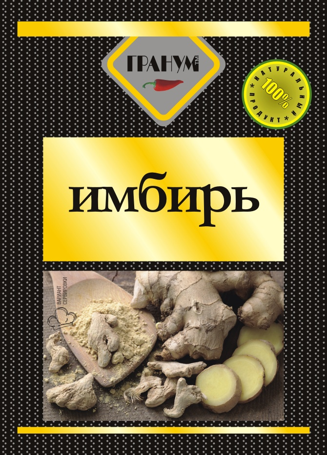 �мбирь Гранум 5020, 15