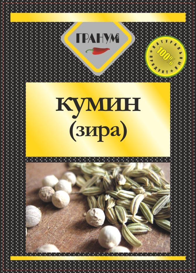 цены на Зира/кумин Гранум 5050, 20  в интернет-магазинах