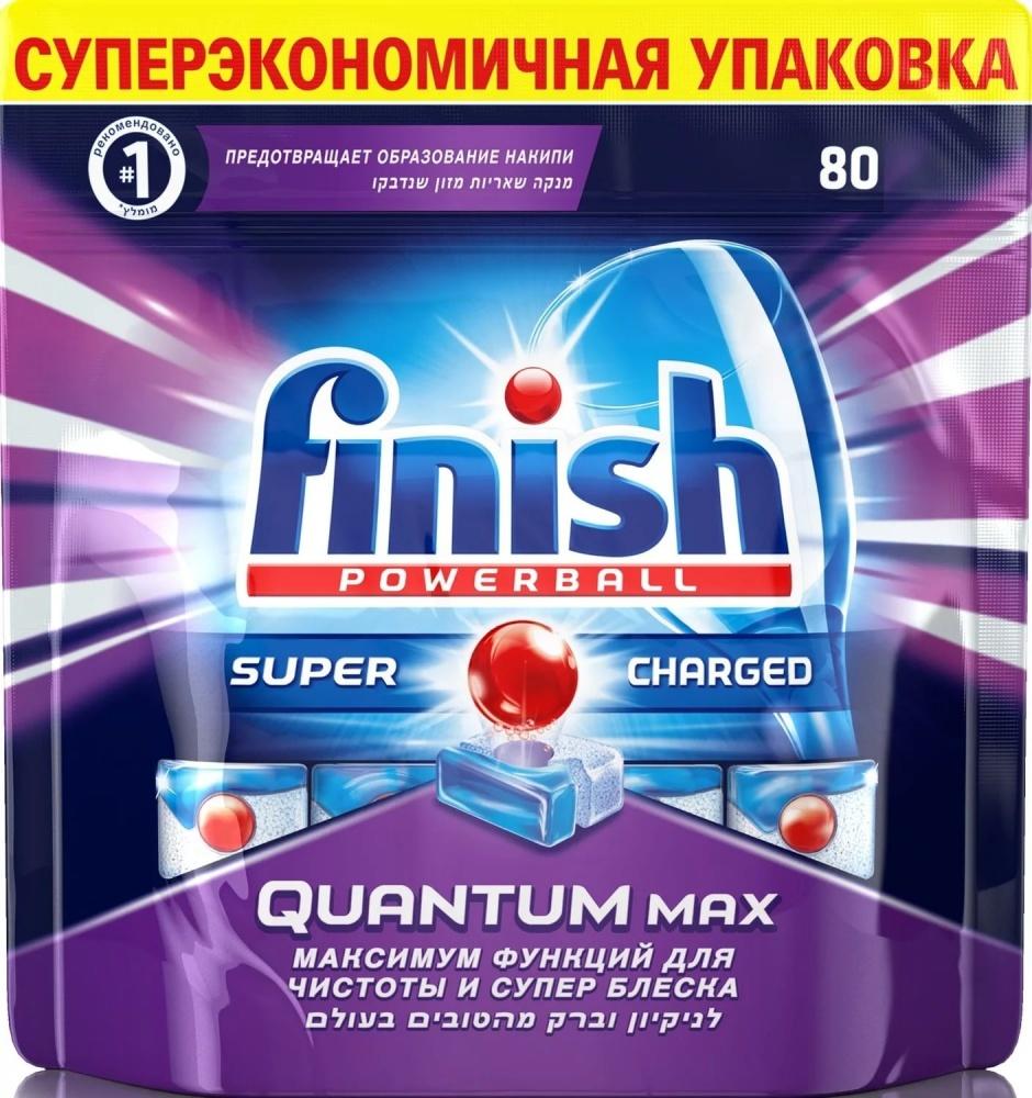 Таблетки для посудомоечных машин Finish 19370 цены