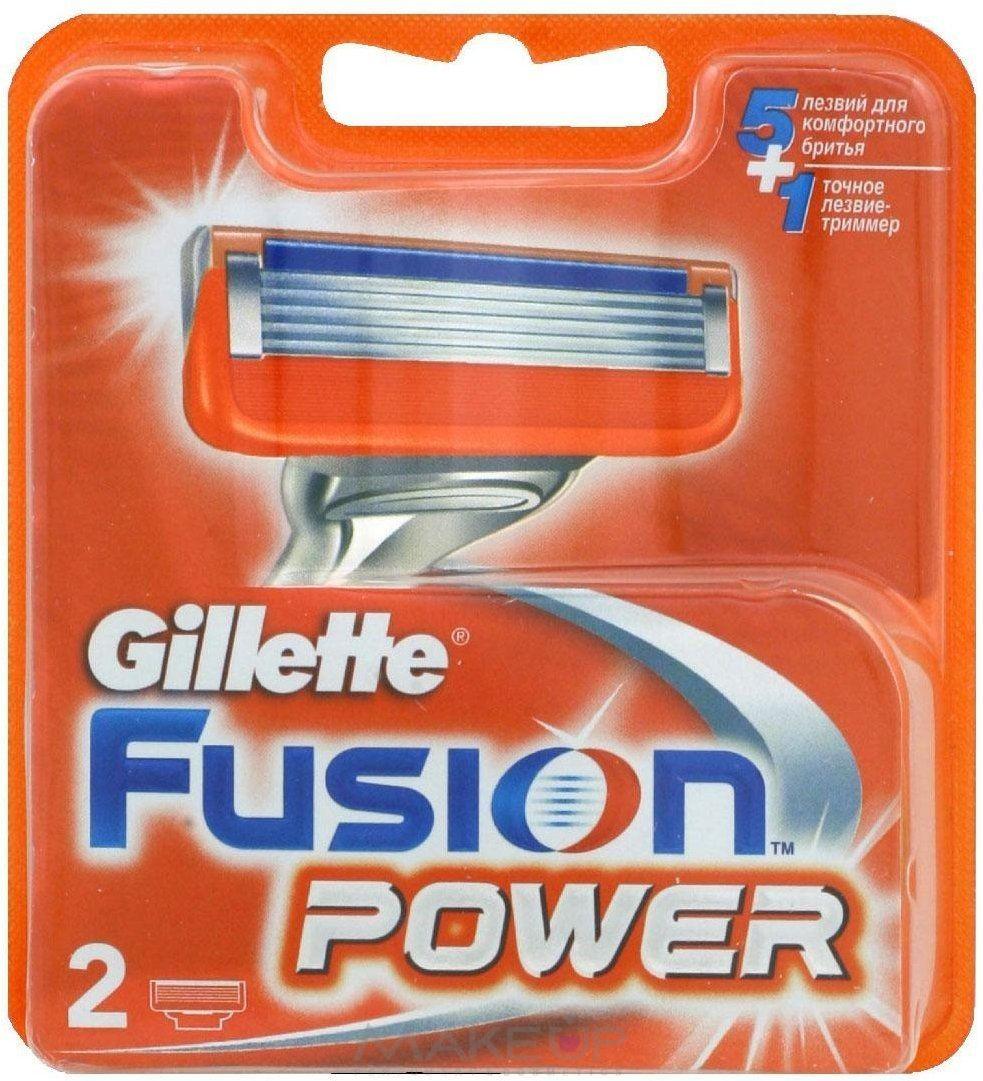 Сменные кассеты для бритв Gillette Fusion Power 2 шт цена