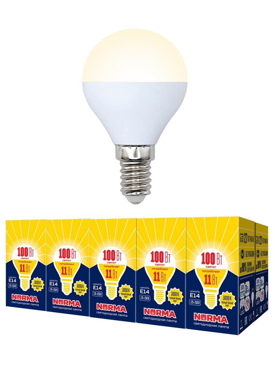 """Лампочка Volpe Комплект из 10 светодиодных ламп LED-G45-11W/WW/E14/FR/NR Форма """"шар"""", матовая. Теплый белый свет (3000K), Теплый свет 11 Вт, Светодиодная"""