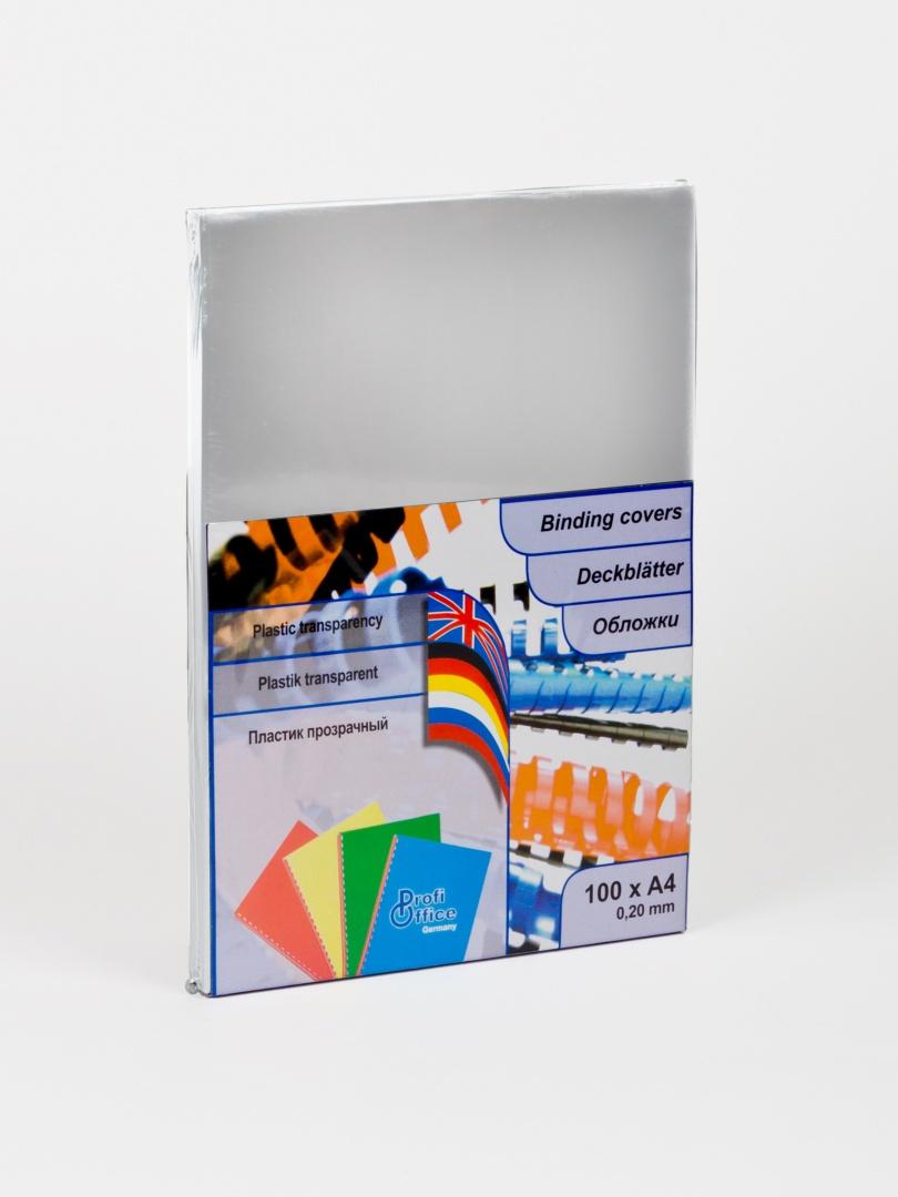 Обложки пластиковые, формат А4, прозрачные, 100шт./уп., толщина 180 мкм.