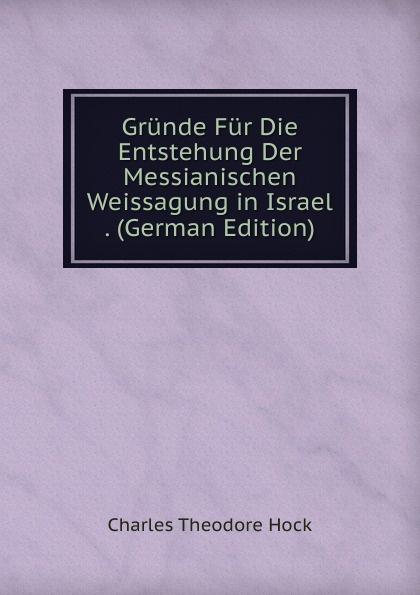 Grunde Fur Die Entstehung Der Messianischen Weissagung in Israel . (German Edition)