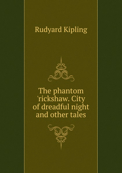 Джозеф Редьярд Киплинг The phantom .rickshaw. City of dreadful night and other tales
