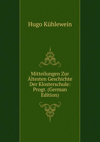 Königliche Republik (German Edition)