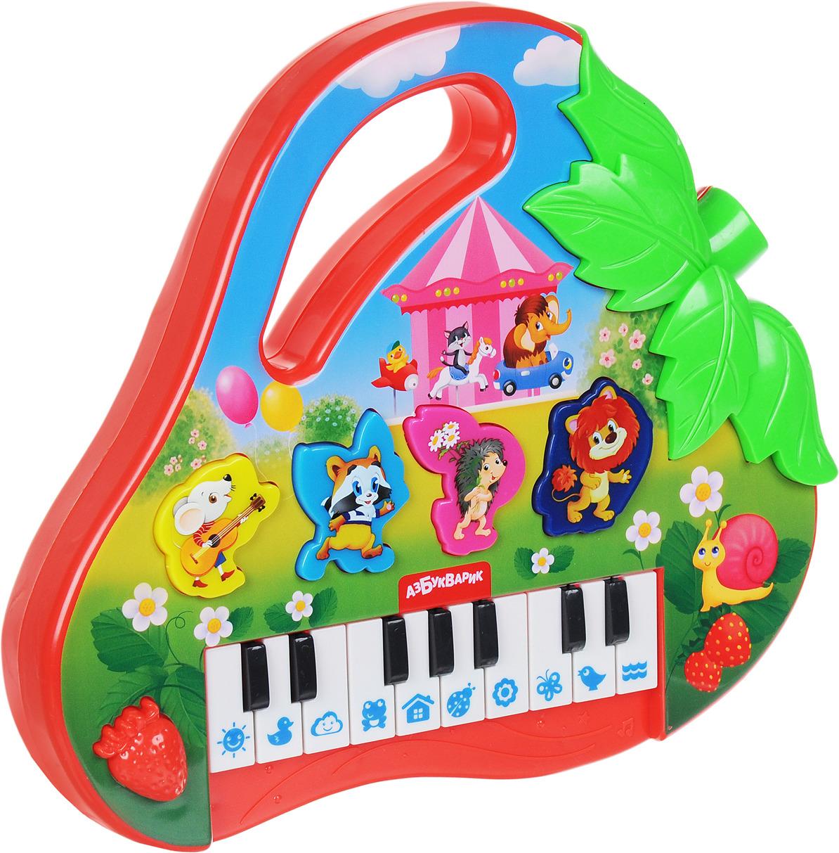 Электронная игрушка Азбукварик Пианино Клубничка, 1992 азбукварик планшет веселая радуга с пианино