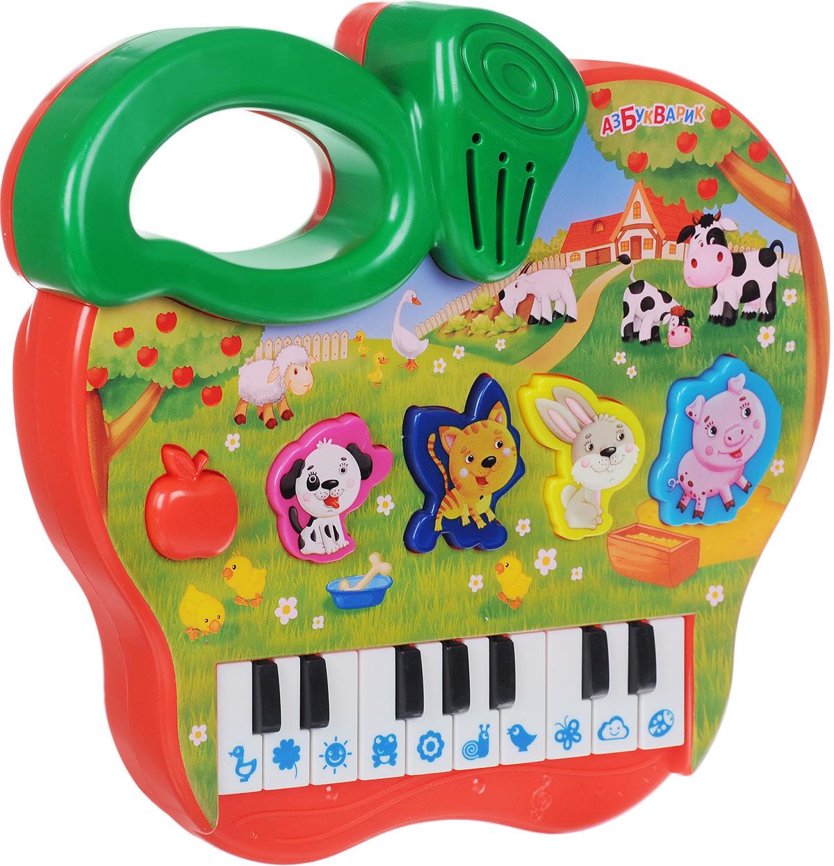 Музыкальная игрушка Азбукварик Пианино Яблочко, 1991 азбукварик планшет веселая радуга с пианино