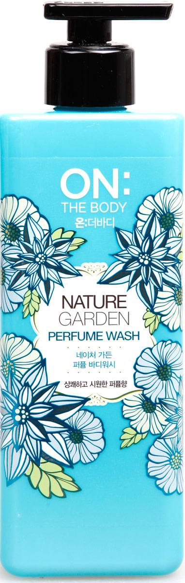 Гель для душа On The Body LG Nature Garden, парфюмированный, 500мл