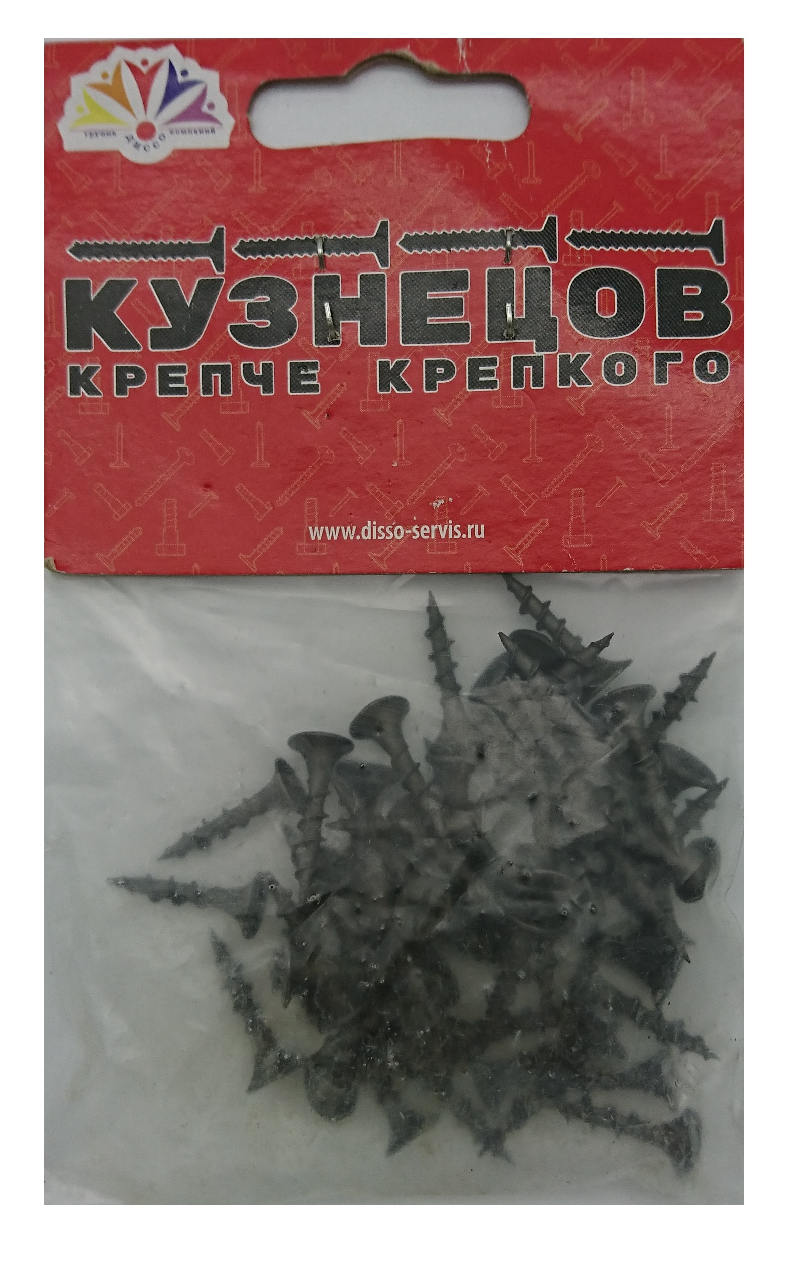 все цены на Саморез Кузнецов гипсокартон-дерево 3,5х19 (50 шт. в упаковке) онлайн
