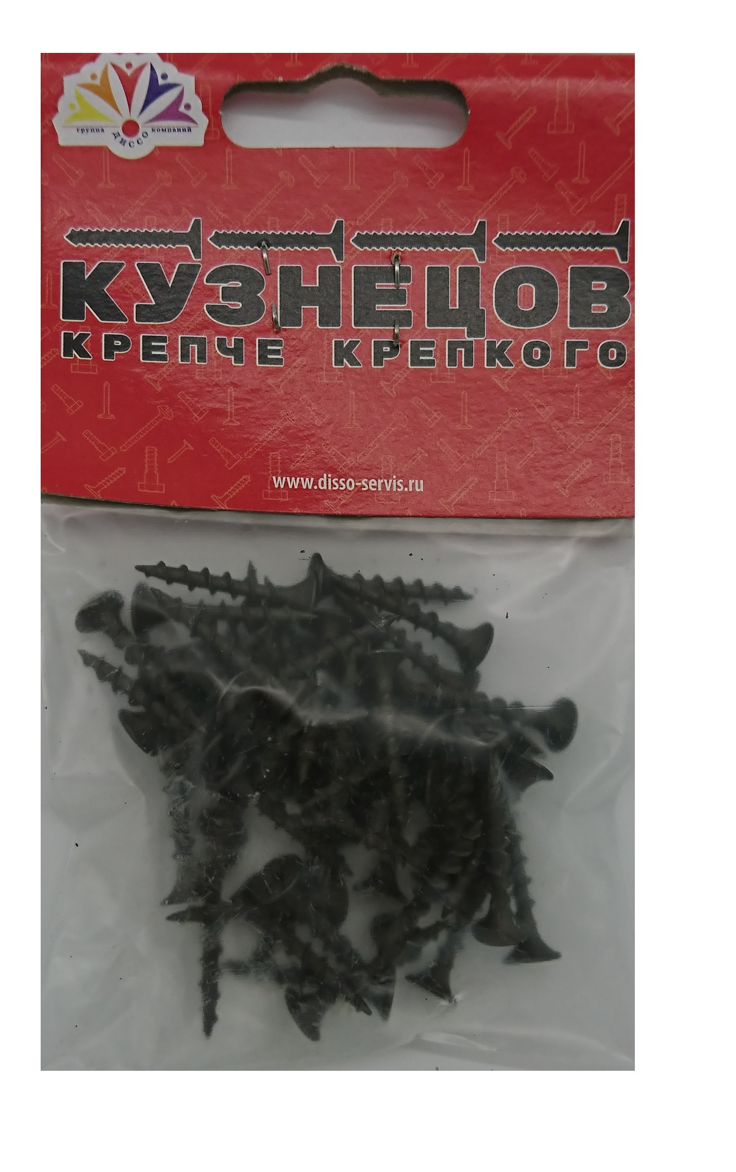все цены на Саморез Кузнецов гипсокартон-дерево 3,5х25 (50 шт. в упаковке) онлайн