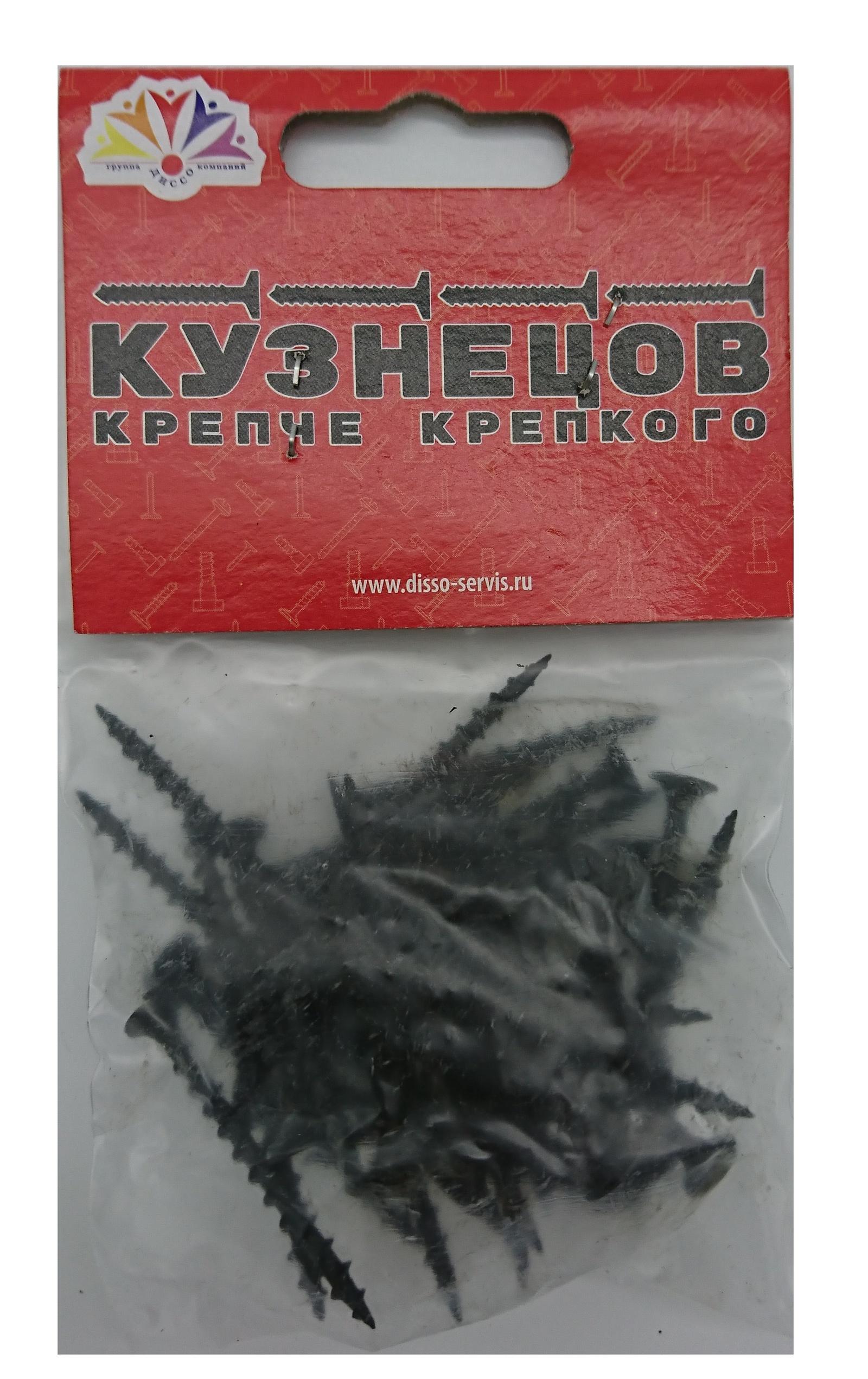Саморез Кузнецов гипсокартон-дерево 3,5х41 (40 шт. в упаковке) цена 2017