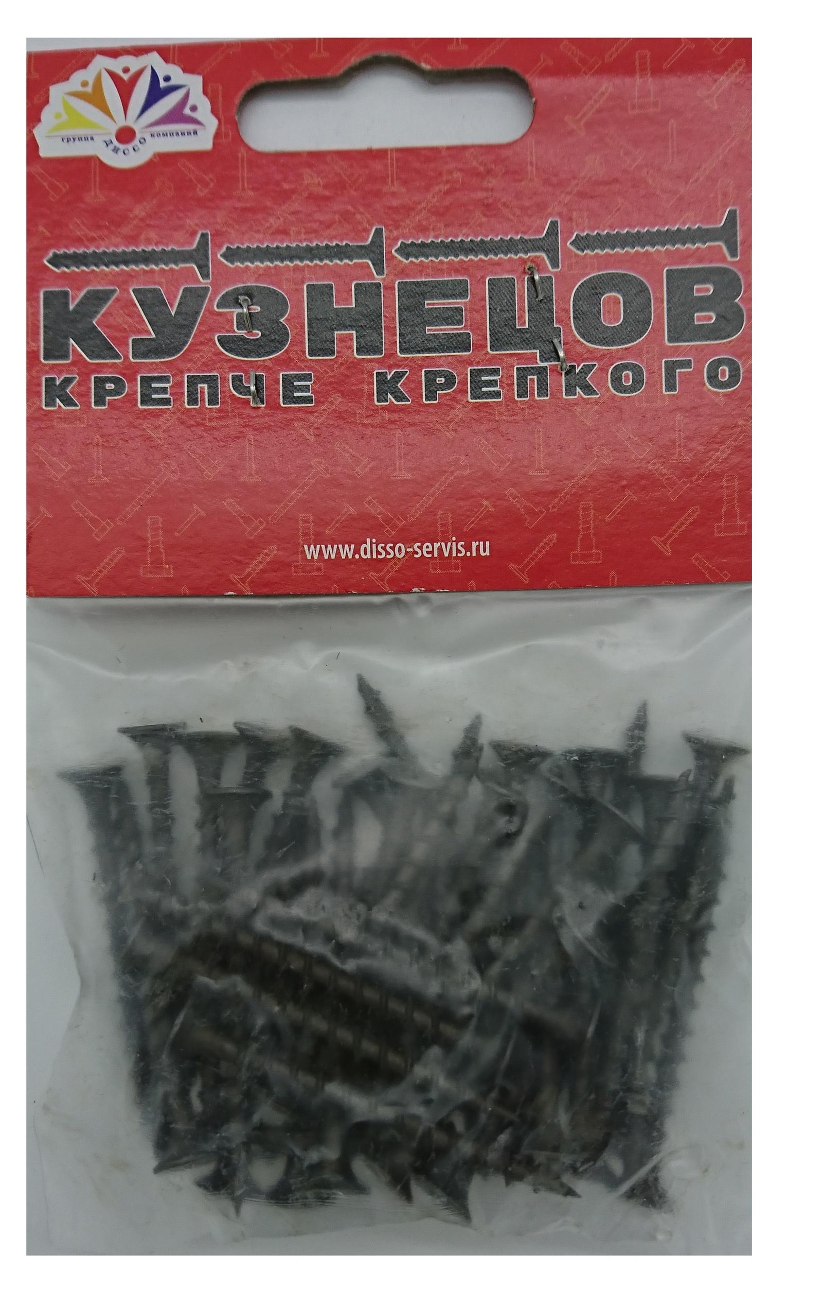 Саморез Кузнецов гипсокартон-дерево 3,5х45 (40 шт. в упаковке) цена 2017