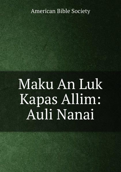 Maku An Luk Kapas Allim: Auli Nanai robert william logan maku an luk kapas allim auli nanai