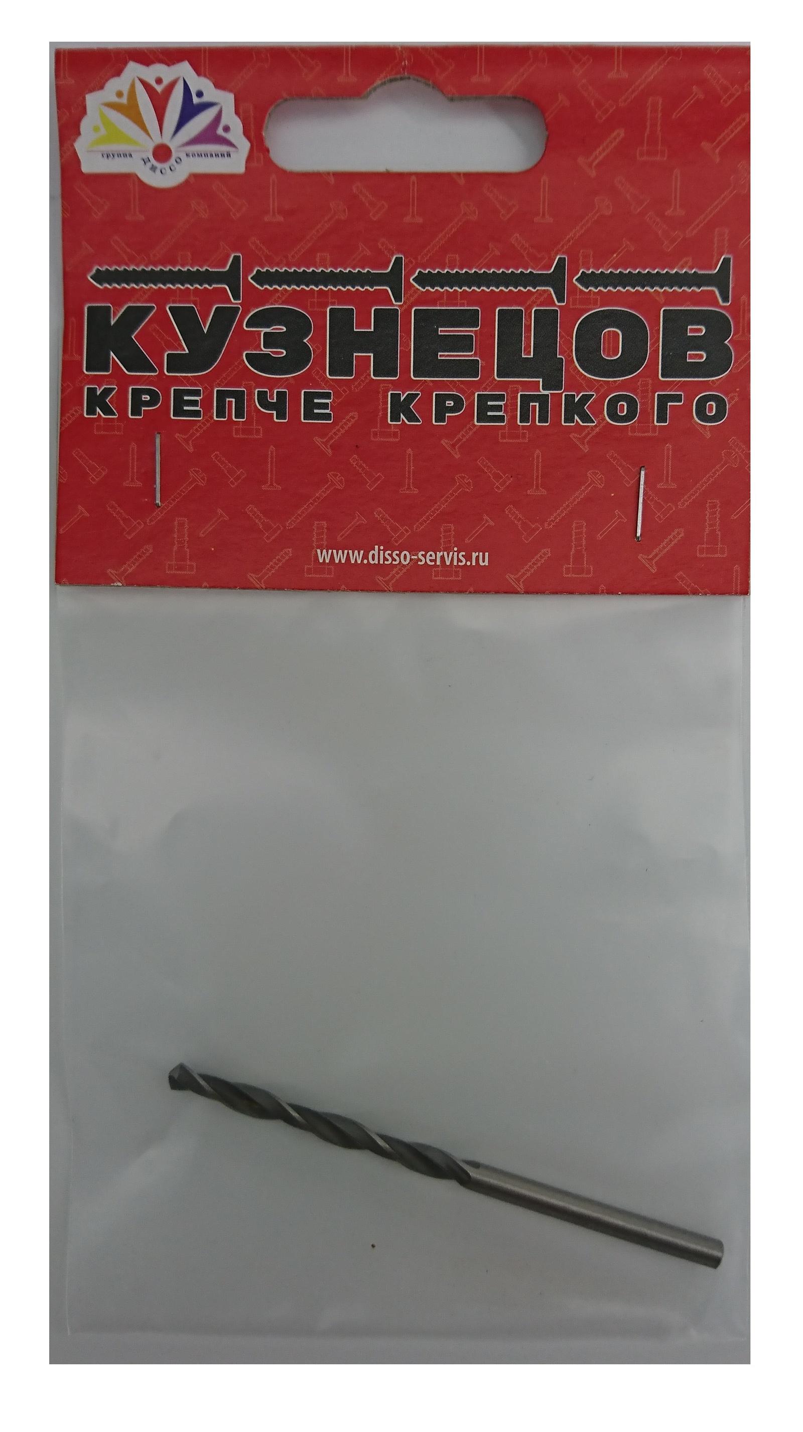 Сверло  по металлу сталь Р6М5 L=70 Диаметр 3,5 мм (1 шт) пак.
