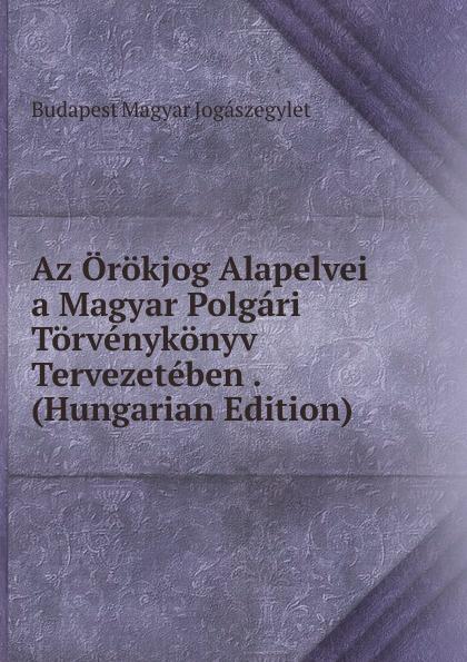 Budapest Magyar Jogászegylet Az Orokjog Alapelvei a Magyar Polgari Torvenykonyv Tervezeteben . (Hungarian Edition) цены