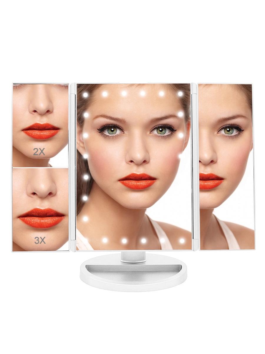 Зеркало косметическое MGitik Настольное зеркало для макияжа c подсветкой, белый