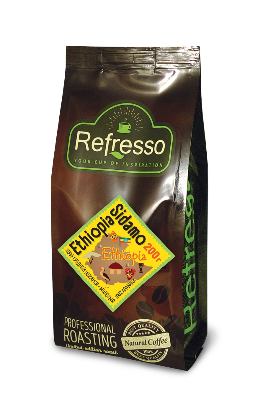 Кофе молотый Refresso Эфиопия Сидамо, 200г, 200 кофе молотый эфиопия мокко сидамо 250 г