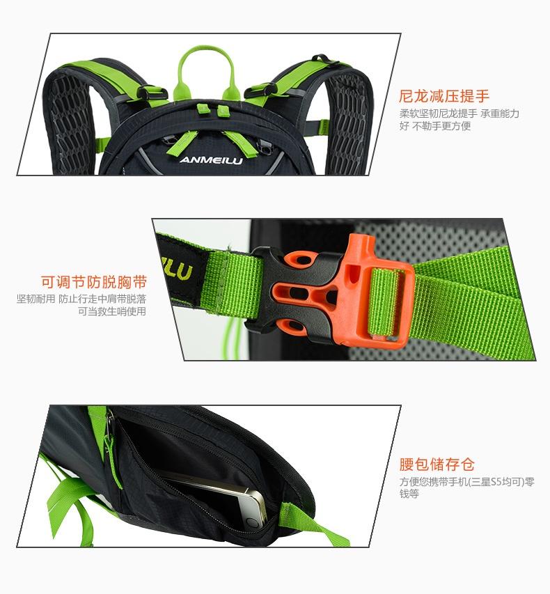 Походный рюкзак ANMEILU 1012 (зеленый)