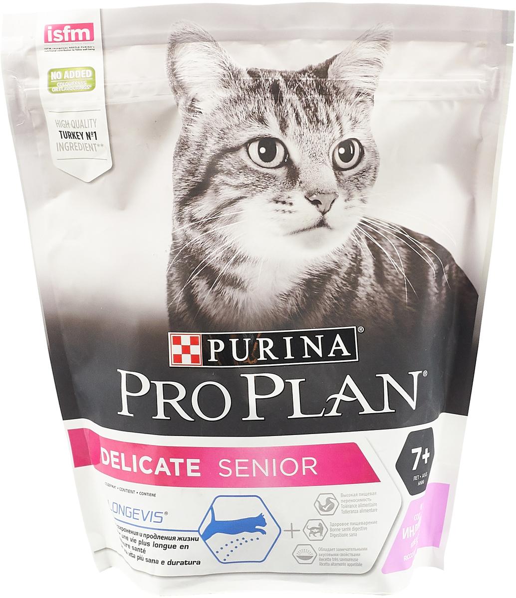 Корм сухой Pro Plan Cat Индейка, для чувствительного пищеварения, для кошек, 400 г