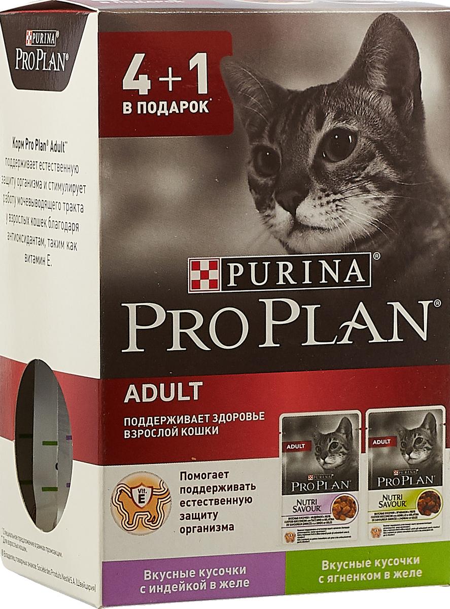 Корм консервированный Pro Plan Индейка, ягненок, для кошек, 85 г х 5 шт влажный корм pro plan nutri savour adult для взрослых кошек ягненок в желе 85г