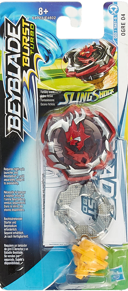 Игровой набор Bey Blade Burst, E4602_Е4723 bey blade арена для волчков 4 угла