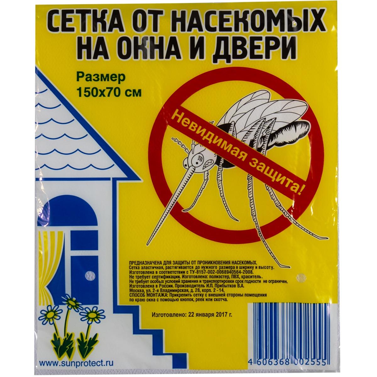 Сетка антимоскитная 002555, белый сетка для защиты от насекомых 0 75х2п м в упаковке