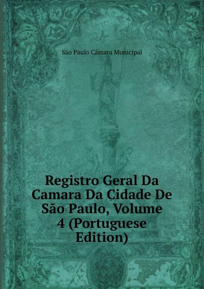 все цены на São Paulo Câmara Municipal Registro Geral Da Camara Da Cidade De Sao Paulo, Volume 4 (Portuguese Edition) онлайн