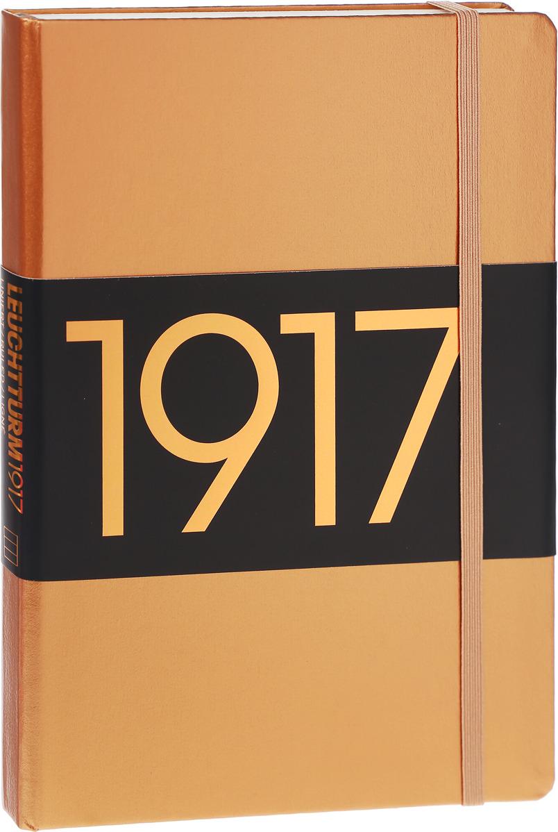Записная книжка Leuchtturm1917 Metallic Edition, 355521, медь, A5 (148 x 210 мм), в линейку, 125 листов