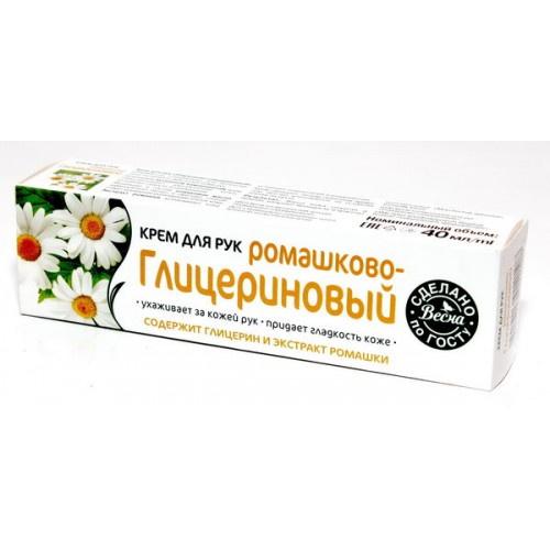 Крем для ухода за кожей Весна д/рук 'Ромашково-глицериновый 40 мл крем бархат природная аптека шунгит ночной для интенсивного питания и всстановления кожи рук 75 мл