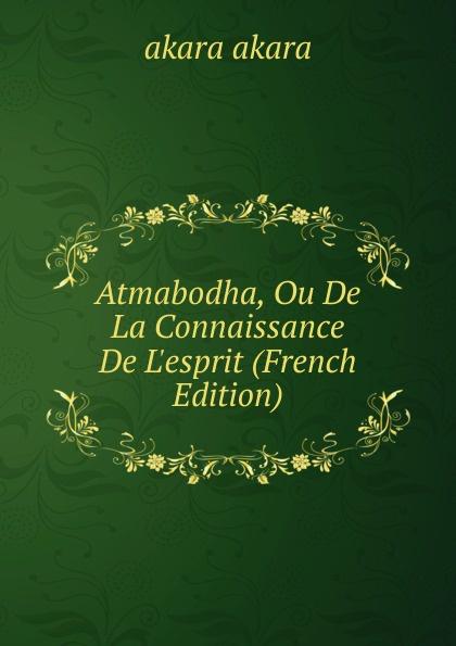 akara akara Atmabodha, Ou De La Connaissance De L.esprit (French Edition) akara 2911104