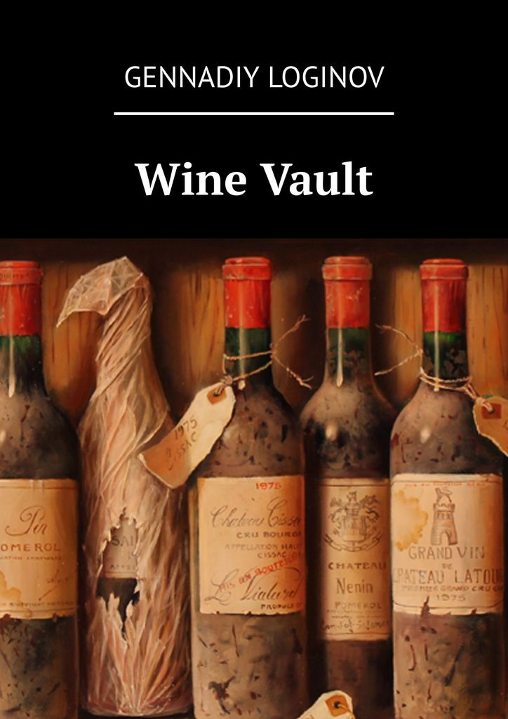все цены на Gennadiy Loginov Wine Vault онлайн