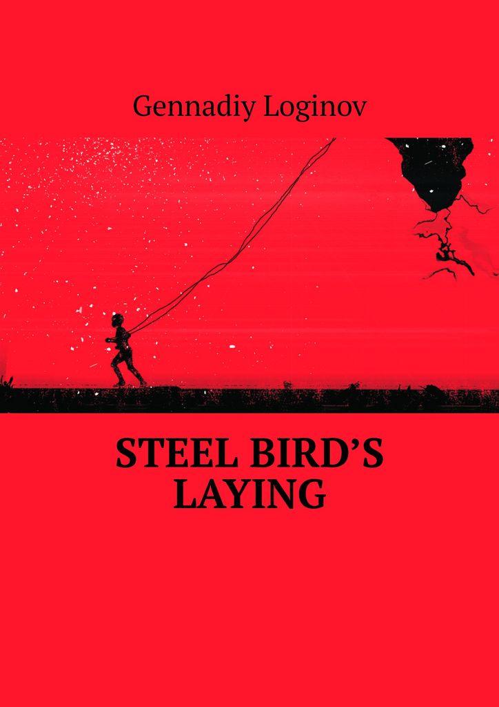 все цены на Loginov Gennadiy Steel Birds Laying онлайн