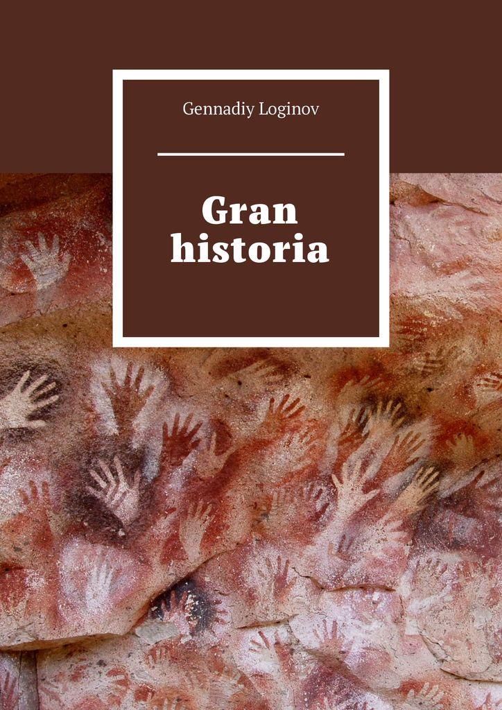 Gennadiy Loginov Gran historia цена