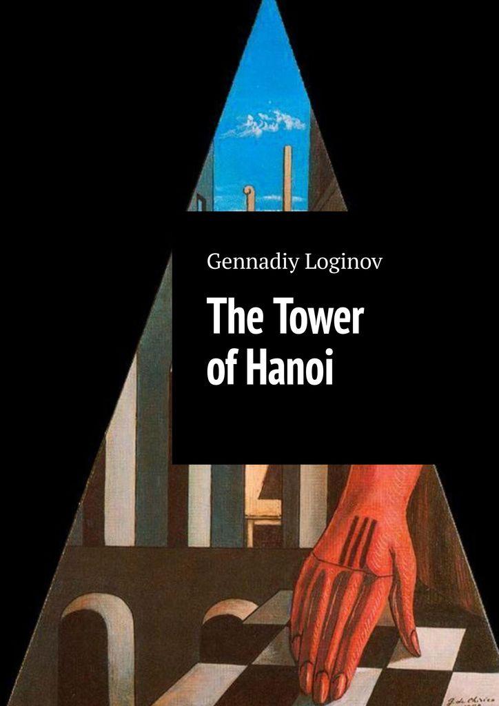 все цены на GennadiyLoginov The Tower of Hanoi онлайн