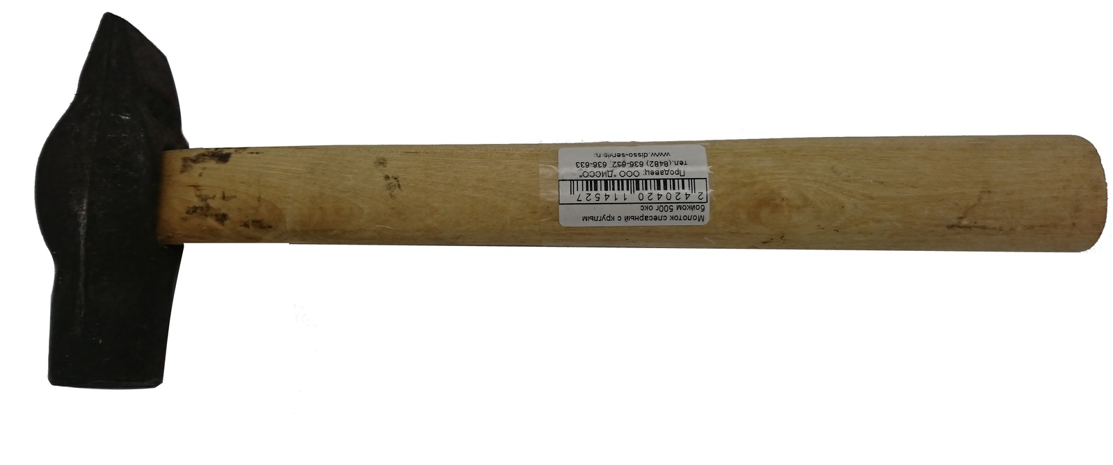 Молоток слесарный с круглым бойком 500г окс кирка молоток matrix 500г для печника и каменщика 21824
