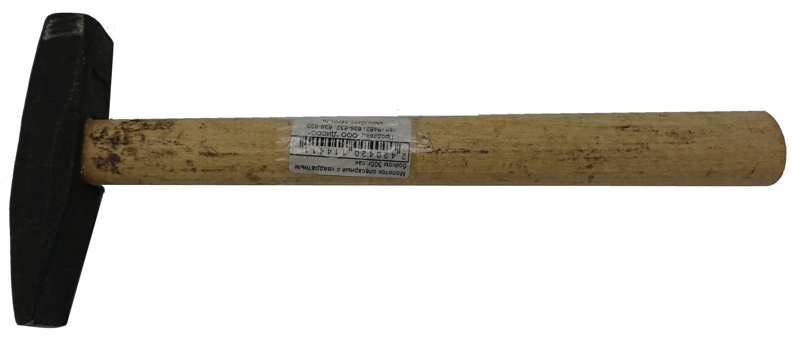 Молоток слесарный с квадратным бойком 300г лак молоток немецкого типа santool с квадратным бойком и деревянной ручкой 600 гр 030811 060