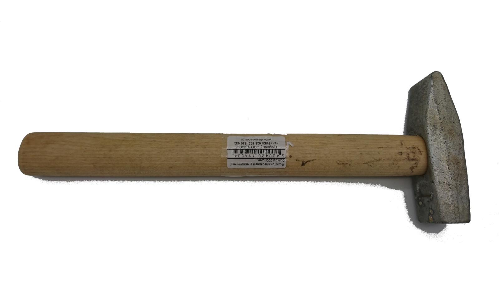 Молоток слесарный с квадратным бойком 600г цинк молоток немецкого типа santool с квадратным бойком и деревянной ручкой 600 гр 030811 060