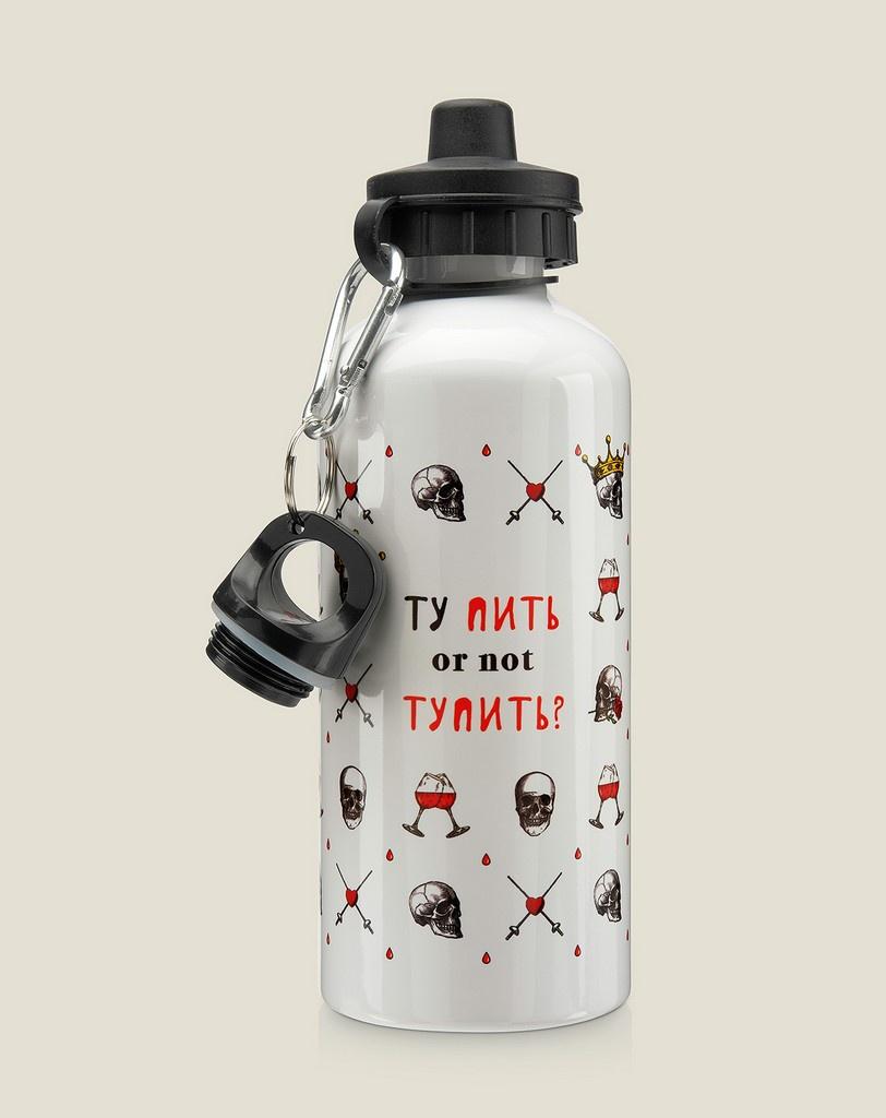Бутылка для воды Бюро находок Ту пить or not тупить?, разноцветный