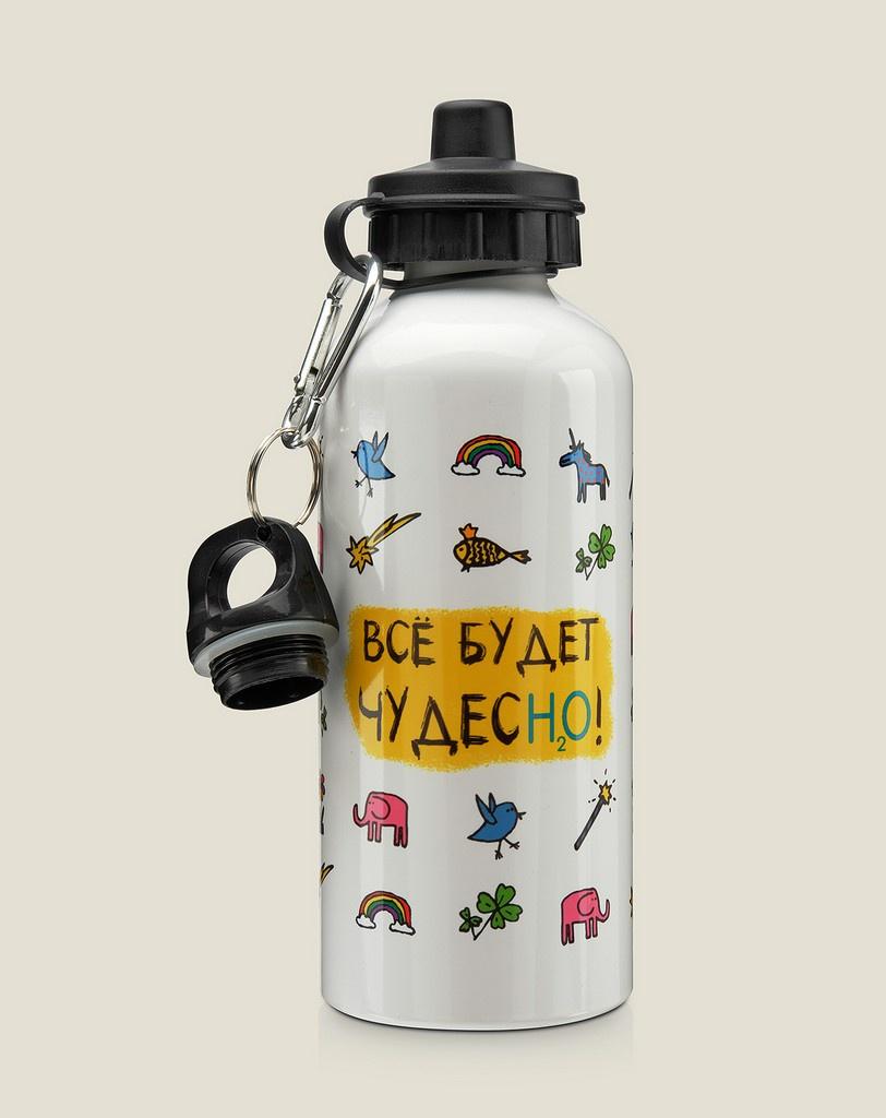 Бутылка для воды Бюро находок ВСЕ БУДЕТ ЧудесН2О, разноцветный футляр для карт бюро находок мастер спорта по шопингу su107 красный