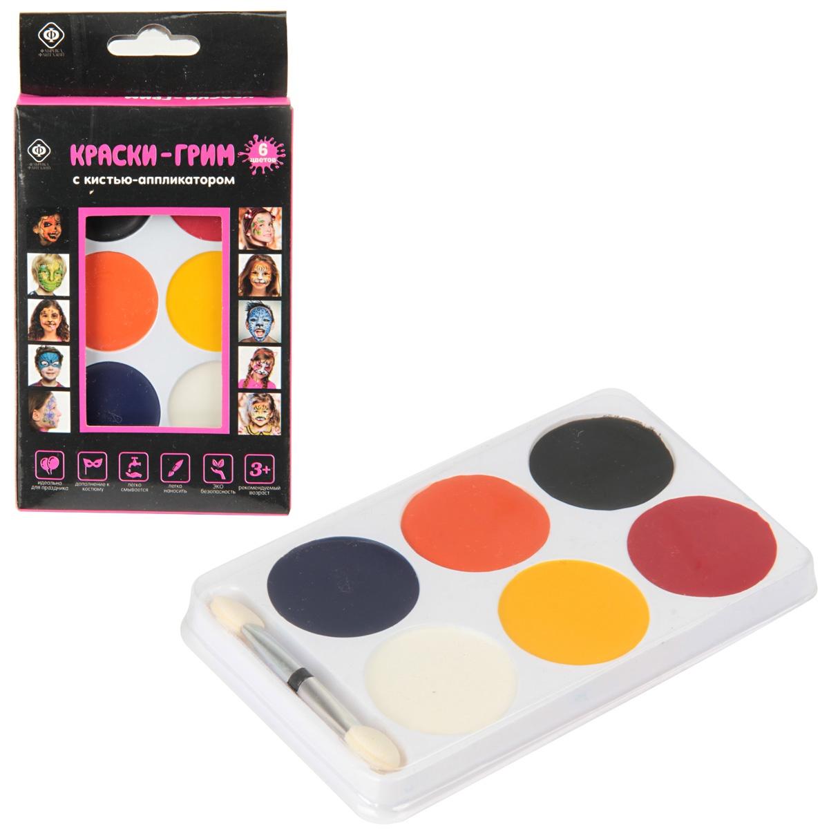 Краска для грима Фабрика Фантазий 57906 кисть фабрика фантазий художественная нейлон 6