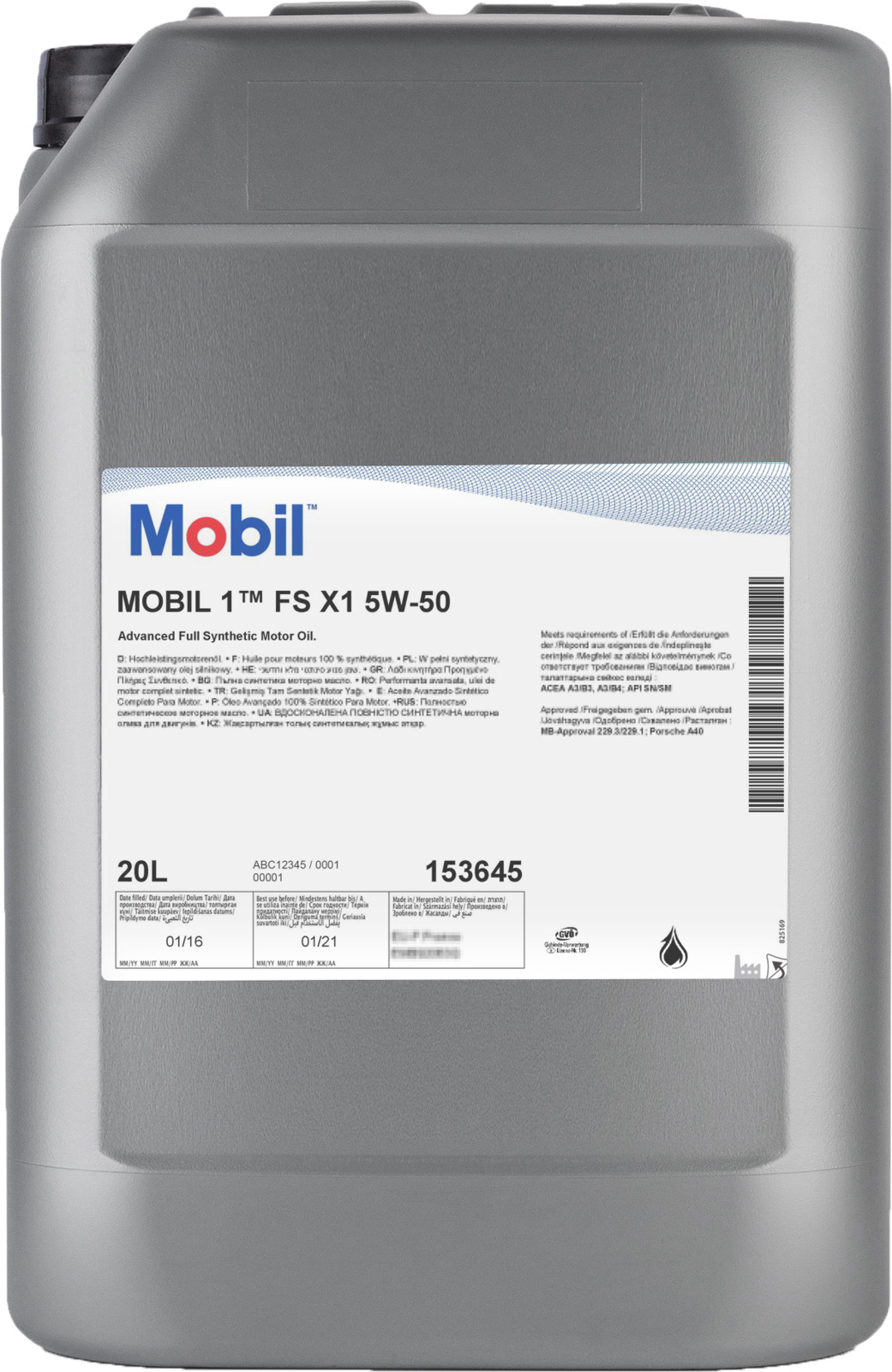 Моторное масло Mobil 1 FS x1, 153645, синтетическое, 5W-50, 20 л моторное масло mobil super 3000 x1 5w 40 1 л синтетическое
