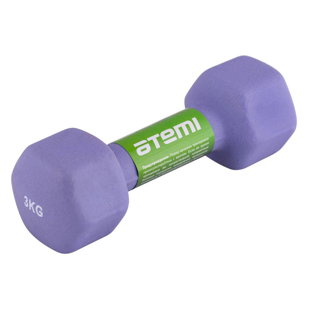 Гантели Atemi AD-01-3, фиолетовый гантели hampton неопреновые 3 7 кг пара