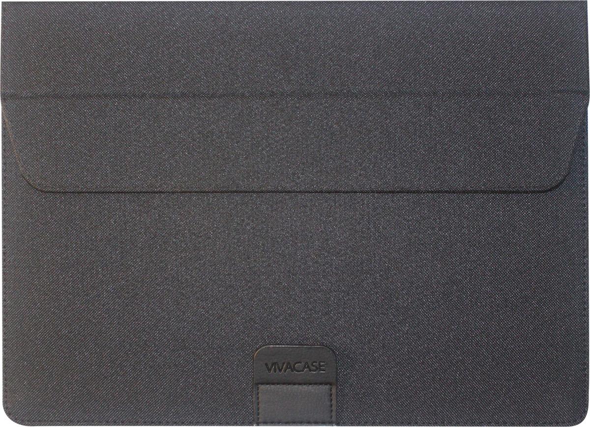 Чехол Vivacase Business для Apple MacBook Air 15-16, VCN-FBS160-bl, black vivacase event grey чехол для ноутбуков 15 16