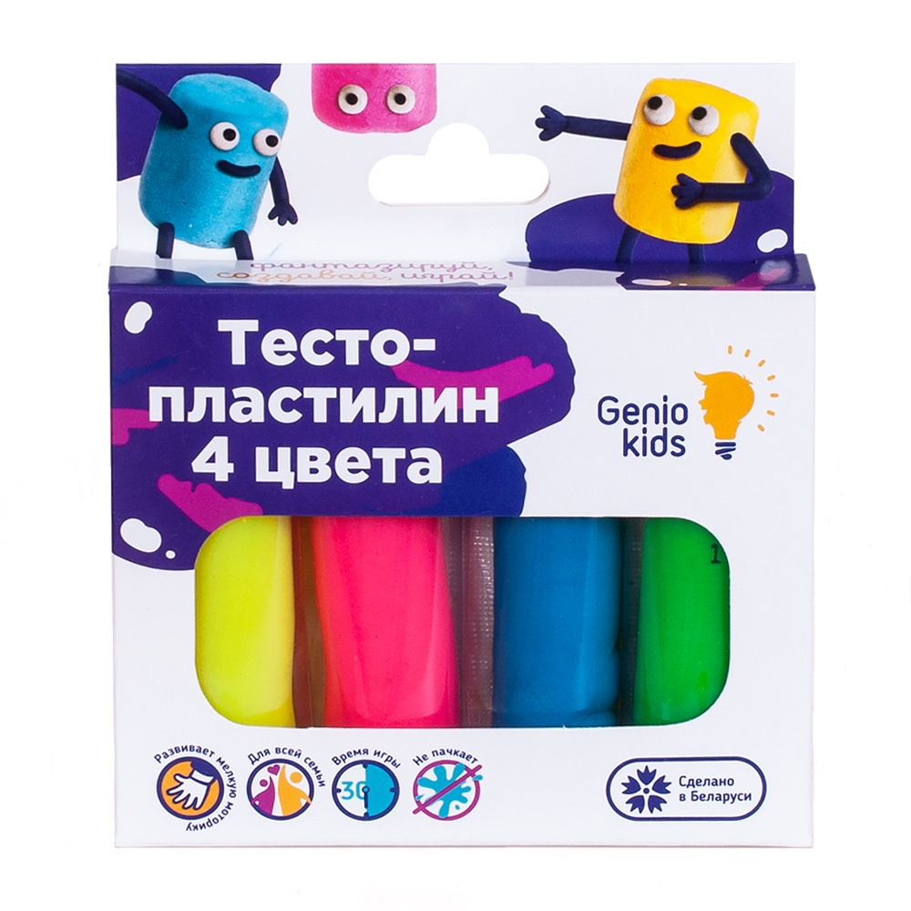 Набор для лепки Genio Kids TA1082