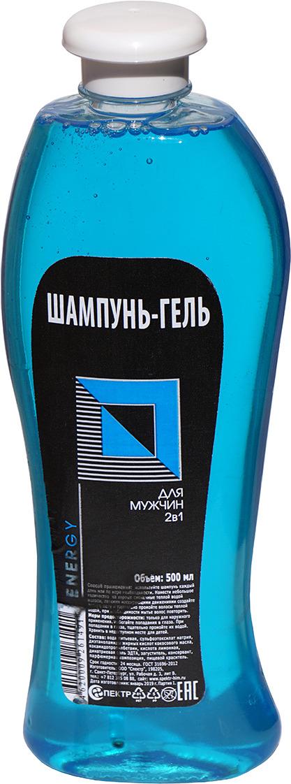 Шампунь-гель для мужчин 2в1 Energy, 500 мл Energy
