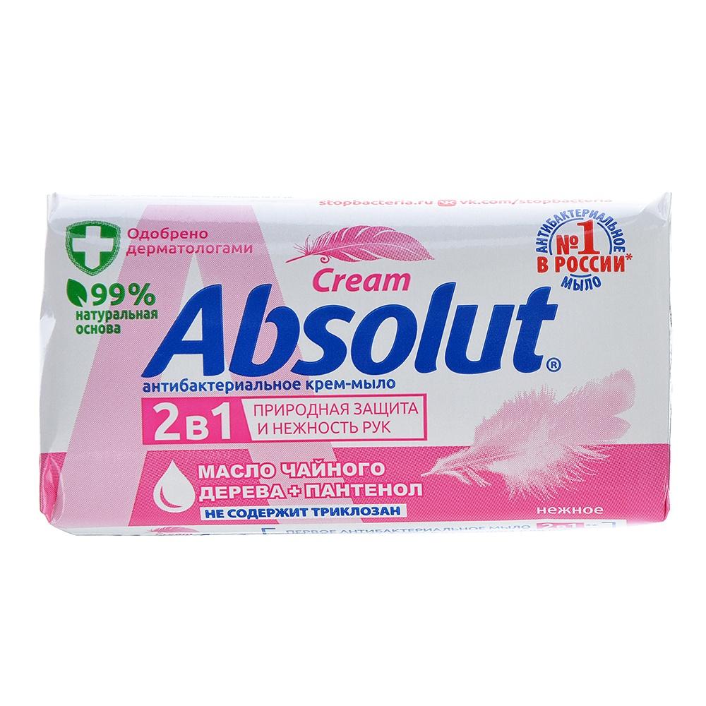 Мыло косметическое Absolut твердое нежное цена